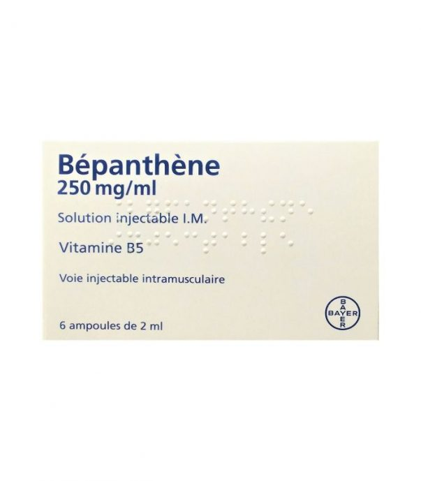 Buy VITAMIN B5 BEPANTHENE INJECTION Online